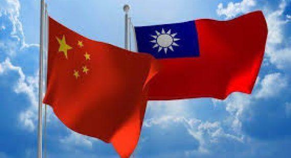 臺海兩岸的和平難題