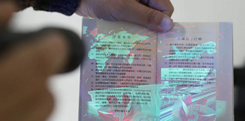 它不怪,它是我護照!