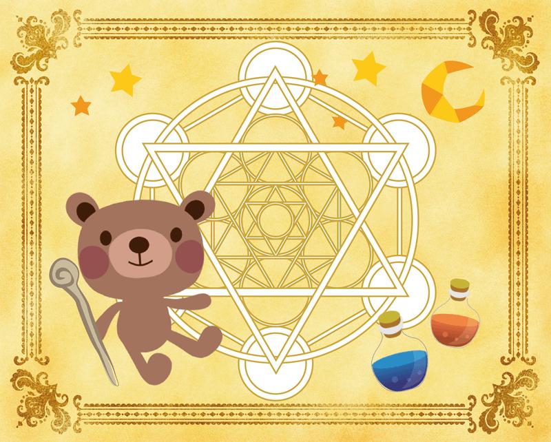 蘋果點換好禮:小熊的煉金魔法